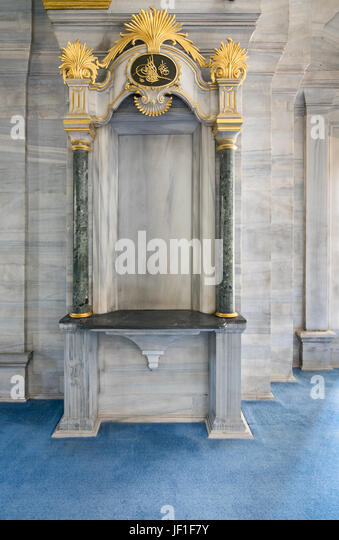 Arch frame niche embedded in a marble wall, Nuruosmaniye Mosque, Istanbul, Turkey - Stock Image