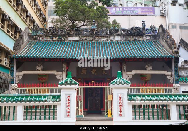 Man Mo Temple, Hollywood Road, Hong Kong, China, Asia - Stock Image