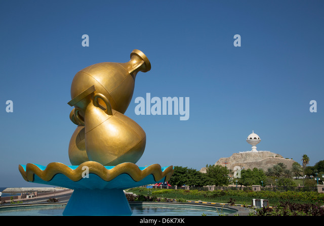 Mutthra district, Muscat, Oman, Middle East - Stock Image