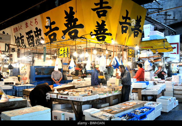 Wholesale fish market stock photos wholesale fish market for Tokyo fish market
