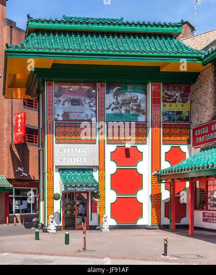 Chinese Restaurant West Linn