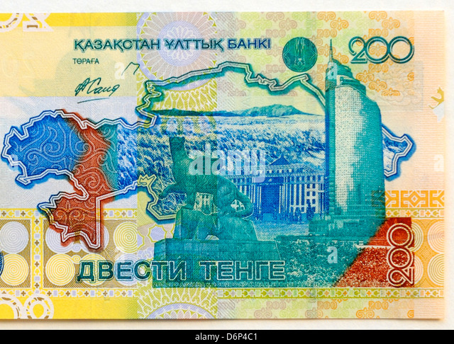 Kazakhstan Two Hundred 200 Tenge Bank Note - Stock Image
