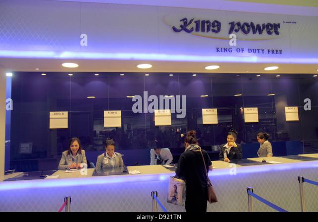 Bangkok Thailand Suvarnabhumi International Airport BKK terminal concourse gate area shopping King Power duty free - Stock Image