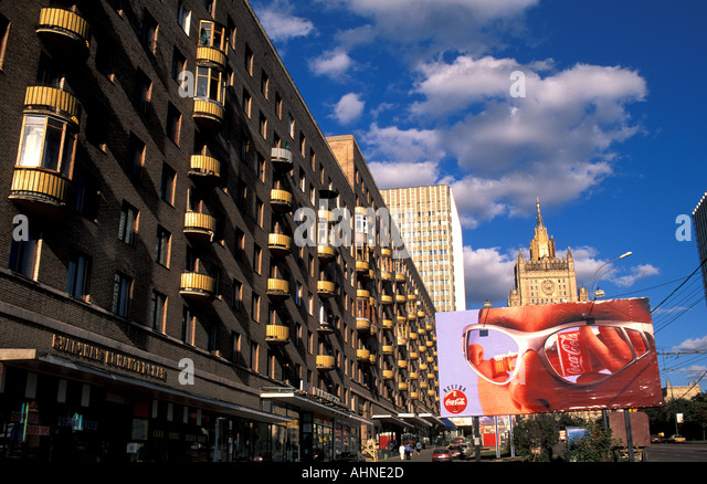 Moscow Russia Skyline Coca Cola Sign - Stock Image