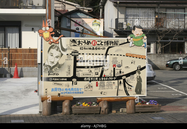 A town map with illustrations and comics Ome City Tokyo Japan - Stock-Bilder