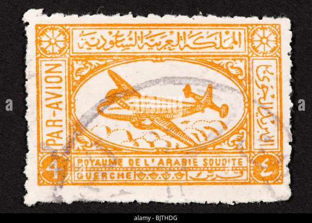 Airmail stamp from Saudi Arabia depicting an airplane. - Stock Image