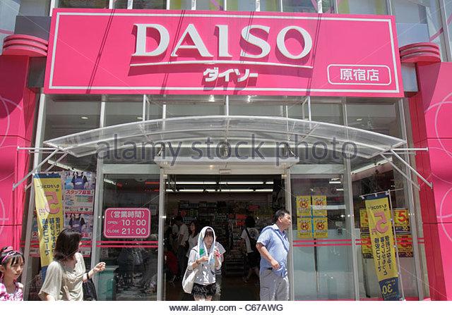 Tokyo Japan Harajuku Takeshita Dori Street shopping shoppers kanji hiragana characters Daiso household goods stationery - Stock Image