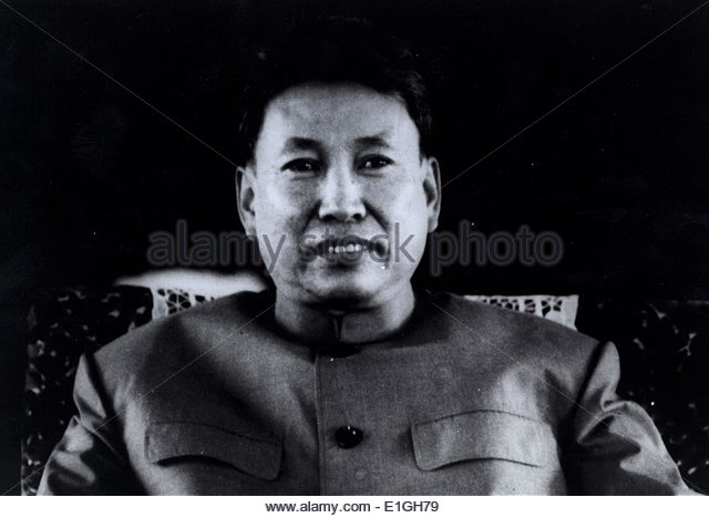 Pol Pot 1925 ? 1998 born Saloth Sar he was a Cambodian communist revolutionary who - Stock-Bilder