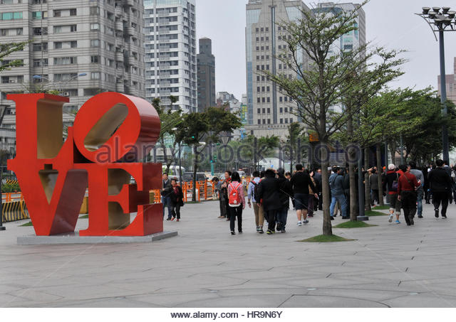 street scene Taipei Taiwan - Stock Image
