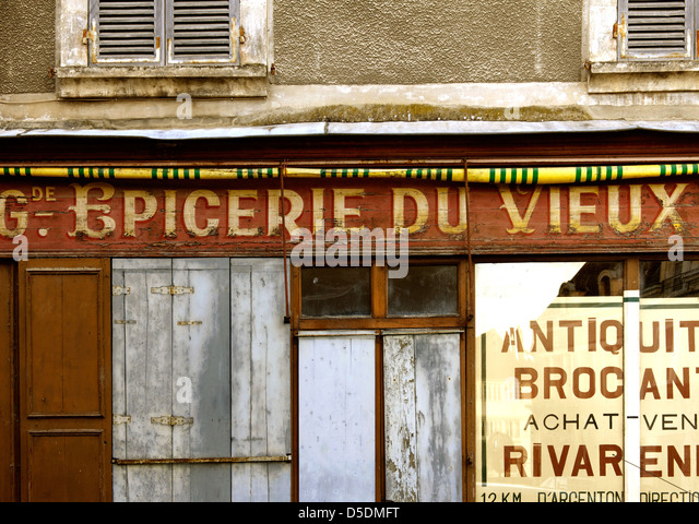 Detail of a derelict shop front, Argenton sur Creuse, France - Stock Image