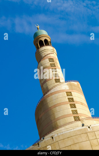 Qatar Islamic Cultural Centre mosque, Doha, Qatar, Middle East - Stock Image