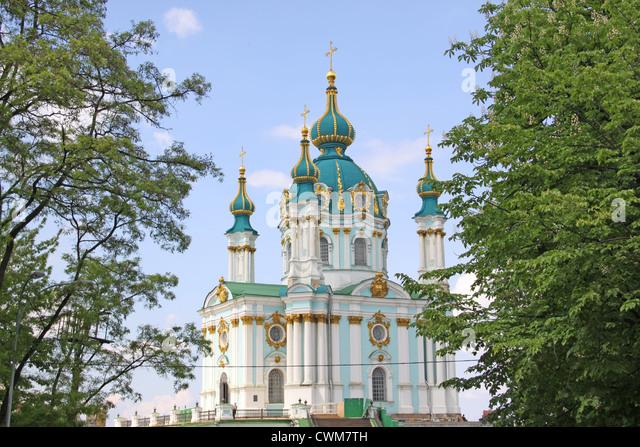 St andrews church kiev ukraine stock photos st andrews church kiev ukraine stock images alamy - Office depot saint priest ...