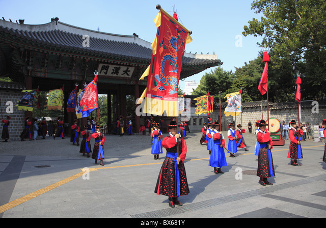 Changing of the Guards, Deoksugung Palace (Palace of Virtuous Longevity), Seoul, South Korea, Asia - Stock Image
