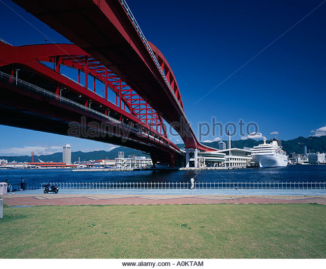 Kobe Ohashi Big Bridge Kobe port Kobe Hyogo Japan - Stock Image
