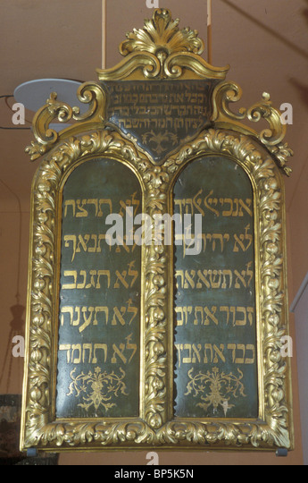 4626. ANCIENT, BAROC STYLE SYNAGOGUE ARK, TABLETS OF THE LAW, TORINO, ITALY - Stock Image