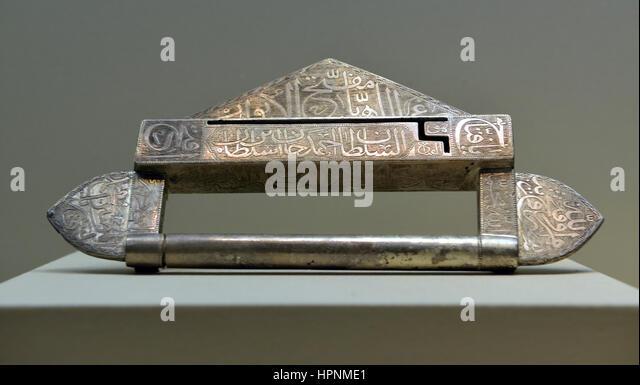 Lock. 1603-1617 CE. Silver. National Museum, Riyadh. - Stock Image