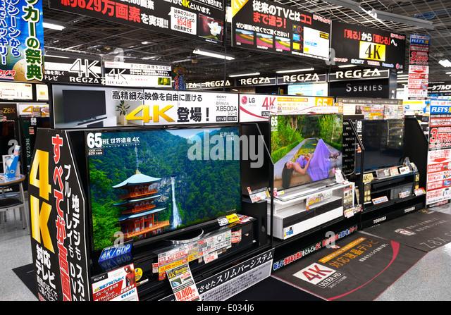 SONY BRAVIA 4K 65 inch LCD TV X8500A in electronics store Yodobashi Camera, Yodobashi-Akiba in Akihabara, Tokyo, - Stock Image
