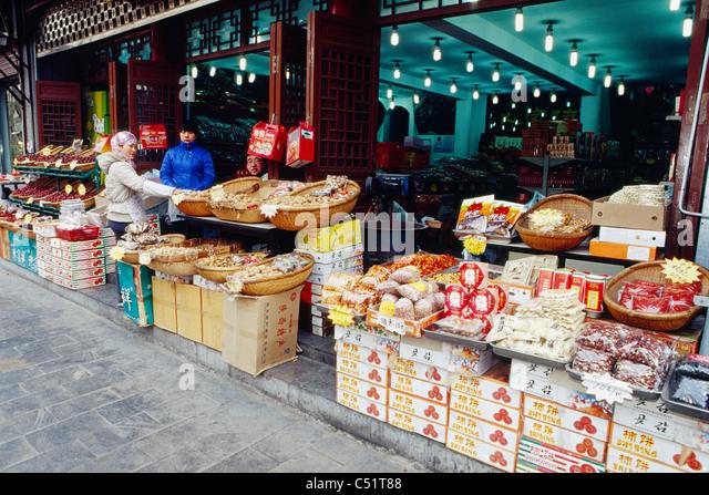 Food Market on Muslim Street, Xian City, China - Stock Image