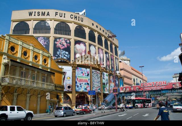 Wisma Fui Chiu Kuala Lumpur Chee Cheong Kai Chinatown china town chinese Malaysia - Stock Image