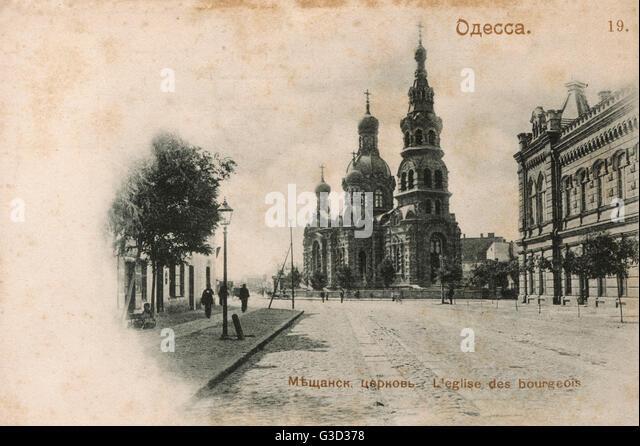 Odessa, Ukraine - Church of the petty bourgeois.     Date: circa 1905 - Stock Image