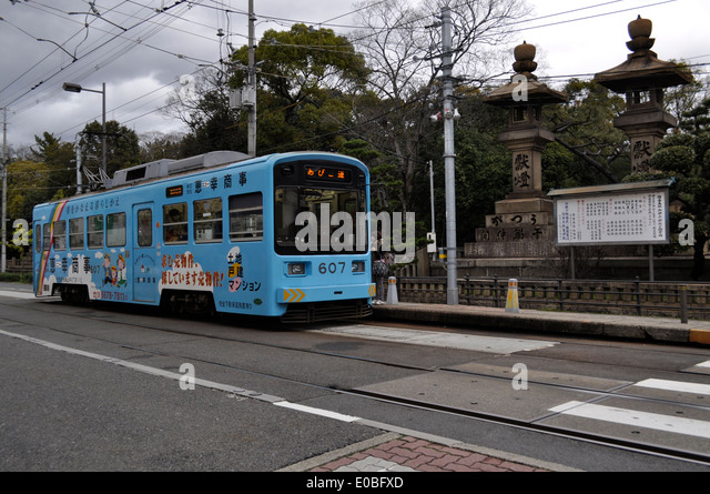 Tram,Osaka,Japan - Stock Image