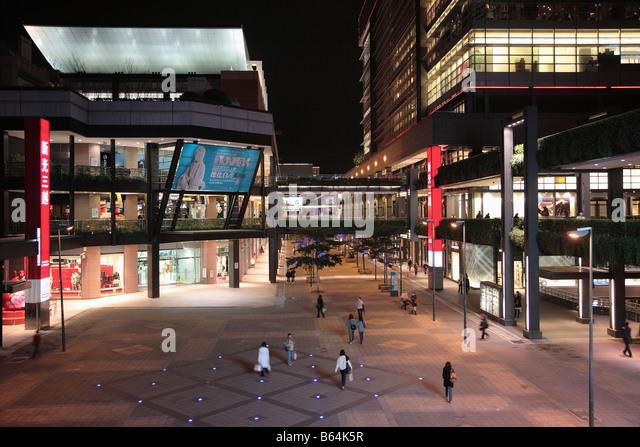 Taiwan Taipei Xinyi shopping area at night - Stock Image