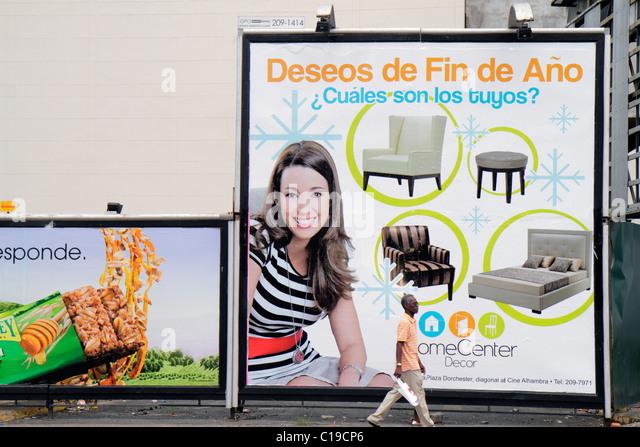 Panama Panama City Marbella billboard product marketing advertising campaign Spanish language sign Home Center Decor - Stock Image