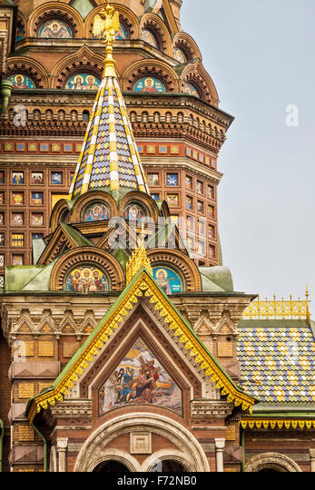 Church Of The Spilled Blood  St. Petersburg Russia - Stock Image