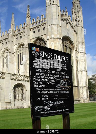Kings College Chapel, Cambridge, UK - Stock Image