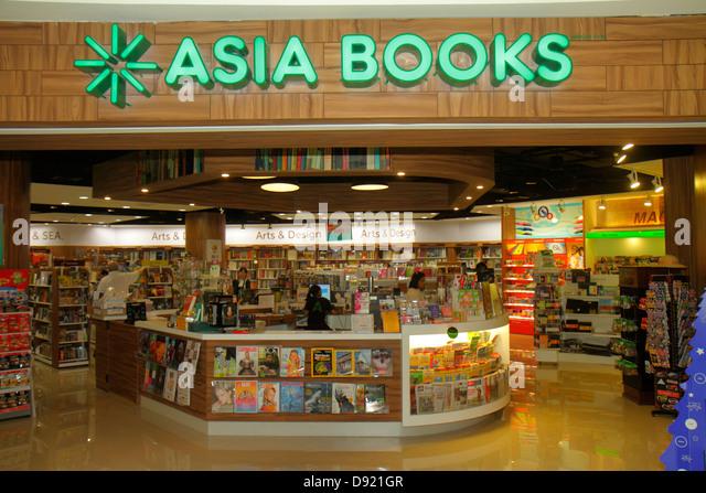 Thailand Bangkok Pathum Wan Rama 1 Road Siam Center centre shopping retail display sale Asia Books bookstore front - Stock Image