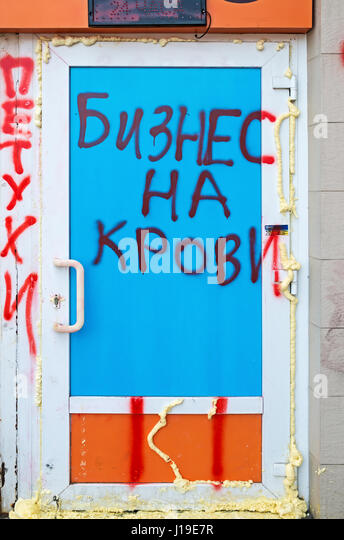 Hooligans damaged front door doused wandalized with spray paint - Stock Image