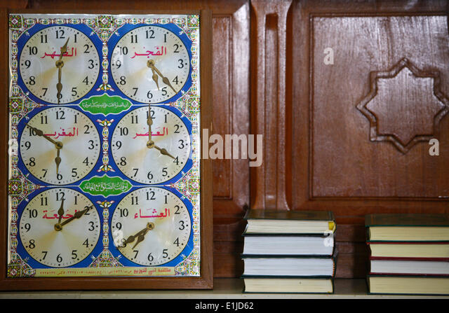 Islamic wall clock singapore for Islamic wall clock singapore