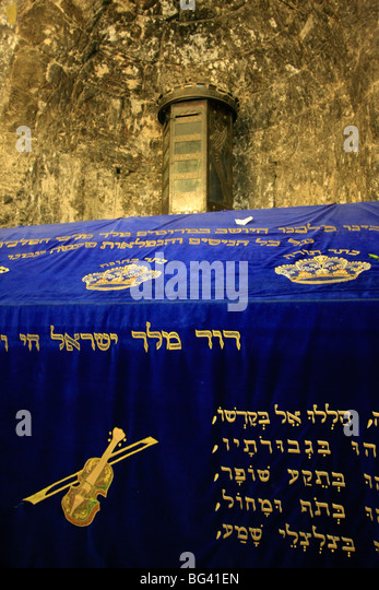 Israel, Jerusalem, David's Tomb on Mount Zion - Stock Image