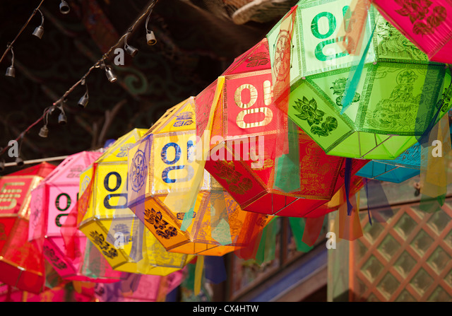 Colored Paper Lanterns - Stock Image