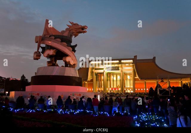 Giant dragon lantern at Sun Yat-sen memorial hall during Taipei Lantern Festival 2012, Taipei, Taiwan - Stock Image
