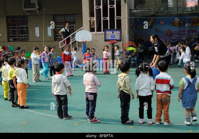 A kindergarten in shanghai, China. 2009 - Stock Image
