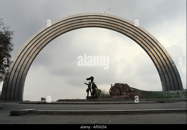 Ukraine Kiev Monument to Reunification Russia arch Soviet Union - Stock Image