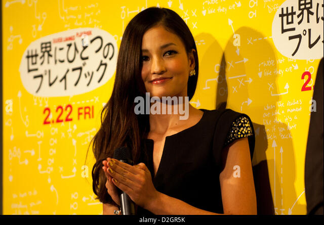 Meisa Kuroki Jan 24 20...