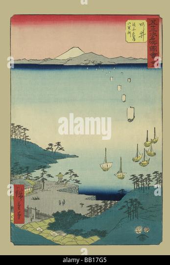 Arai - Stock Image