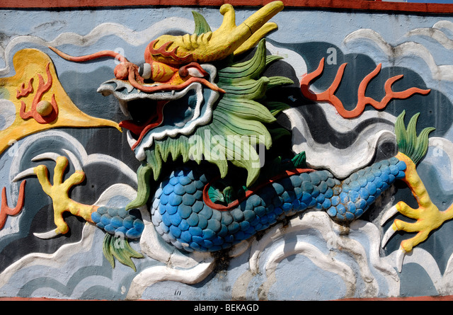 Chinese Dragon Sculpture at the Tua Pek Kong Chinese Temple Kuching Sarawak Malaysia Borneo - Stock Image