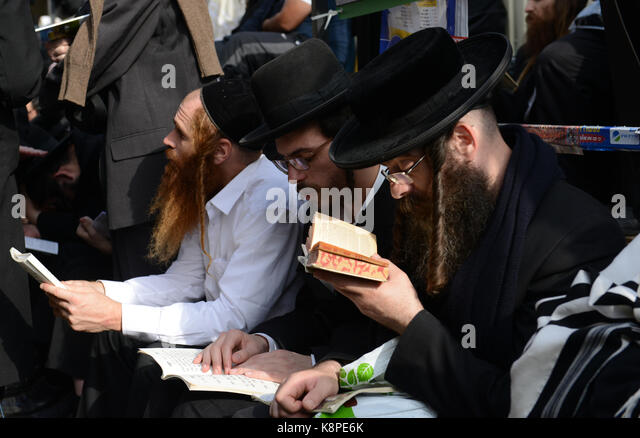 Uman, Ukraine. 20th of September 2017.  Jewish pilgrimage to the holy site of the tomb of the Rabi Nachman of Breslov - Stock Image