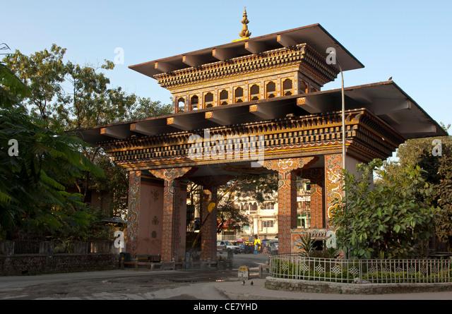 The Gate of Bhutan at the border between Jaigoan, West Bengal, India, and Phuentsholing, Bhutan - Stock Image