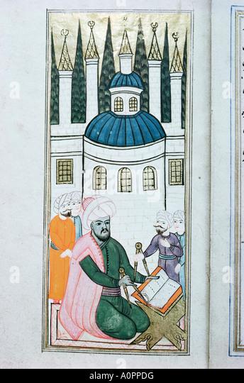 Illustrations of drawing instruments Topkapi Museum Istanbul Turkey Europe Eurasia - Stock Image
