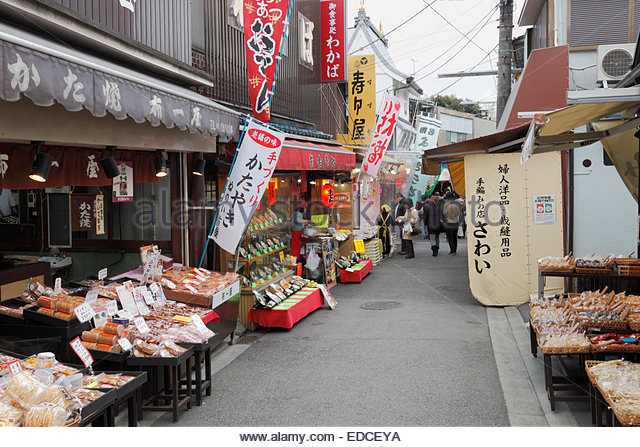 Street, Osaka, Kinki, Japan - Stock Image