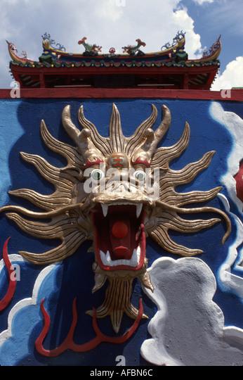 Malaysia Borneo Sarawak Kuching Tua Pek Kong Taoist Temple dragon head Chinese influence religion - Stock Image