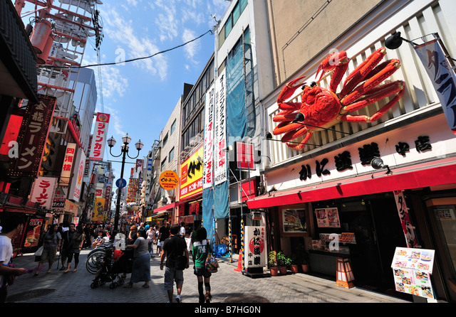 Dotombori, Osaka, Japan - Stock Image