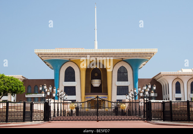 Sultans Palace, Muscat, Oman - Stock Image