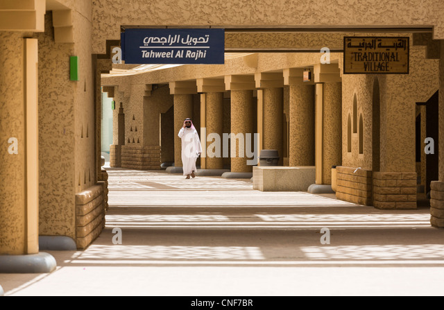 shaded lane in Diplomatic Quarter near Al-Kindi Plaza, Riyadh, Saudi Arabia - Stock Image