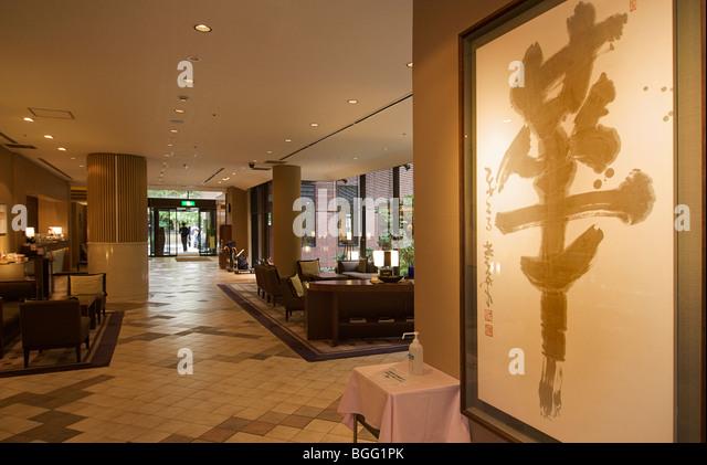 The Grace Hotel Sydney - TripAdvisor