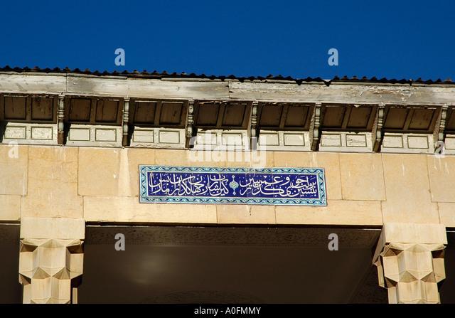 iranians stock photos iranians stock images alamy. Black Bedroom Furniture Sets. Home Design Ideas